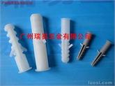 塑料膨脹管