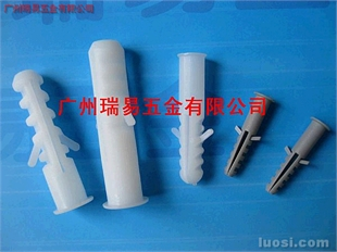 塑料膨胀管