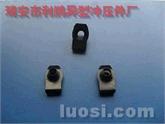 供应:瑞安利鹏厂家直销65锰钢,簧片螺母,金属卡扣