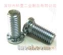 高强度压铆螺钉,现货供应,HFH-M10-25
