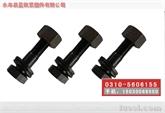 供应:高强度螺栓,高强螺栓,8.8级高强螺栓