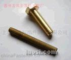 专业生产丝丝入扣的铜丝杆互惠精品。