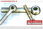 供应:活节螺栓,活节,活结螺栓