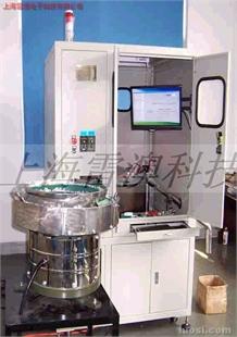 焊接螺母自动筛选机