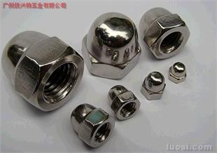 304不锈钢盖型螺母