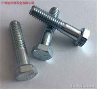 美制半牙外六角螺栓