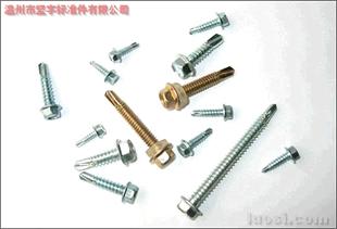 六角小华司钻尾螺丝 碳钢C1022