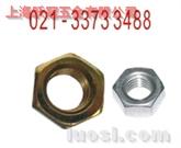 供应:DIN936六角头薄型螺母
