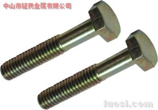 六角螺栓2