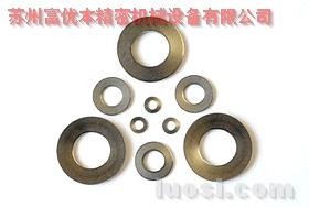 进口不锈钢碟形弹簧垫圈|日本SUS304不锈钢皿形垫圈|进口SUS304-CSP碟板簧
