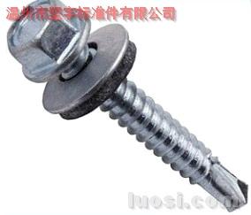 六角钻尾螺丝13mm-150mm碳钢