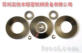 日本SUS304-CSP碟形弹性垫圈,进口SUS304不锈钢碟簧,日本高品质304不锈钢碟形垫圈