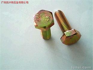 彩锌外六角螺栓