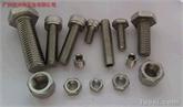 不锈钢螺丝、螺母、不锈钢紧固件