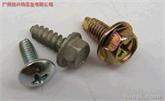供应:彩锌六角法兰十字自攻螺丝、盘头十字机螺丝,六角带介螺丝