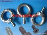 供应:国标吊环螺栓
