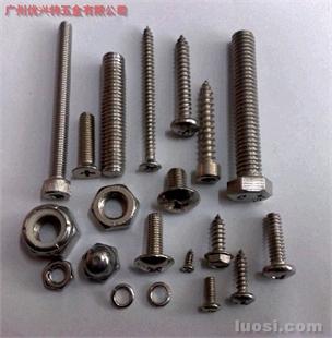 不锈钢螺丝、304紧固件