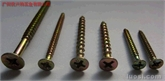供应:木螺钉、快速牙螺钉