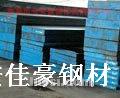 供应进口耐磨钢板NM360A/B薄板,NM400A/B中厚板,NM450A/B热轧板,NM500A/B高强度耐磨板