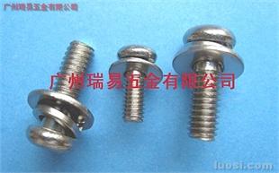 304不锈钢三组合螺丝
