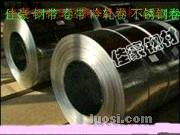 供应耐热钢2Cr17Ni7优质钢,12Cr18Ni9机电用钢,广东Y12Cr18Ni9镍鉻合金钢