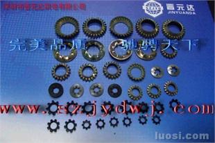 厂家专业生产销售锥形外齿垫圈(M3-M16)