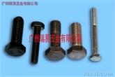 供应:英制外六角螺栓