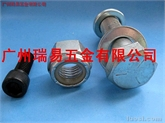 供应:美制外六角螺栓