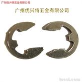 不锈钢E型开口挡圈、E型卡环