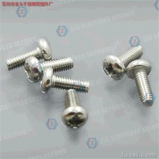 螺丝家具螺钉圆柱头(杯头)半圆头(圆杯)机螺钉自攻螺钉组合螺钉非标