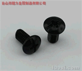 供应:M5×10 十字半圆头螺钉
