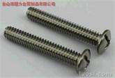 供应:1/4×38 半圆头螺钉