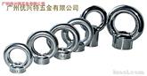 供应:不锈钢吊环螺母、吊环螺丝