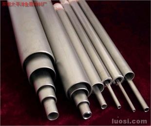 304不锈钢带L、304不锈钢带