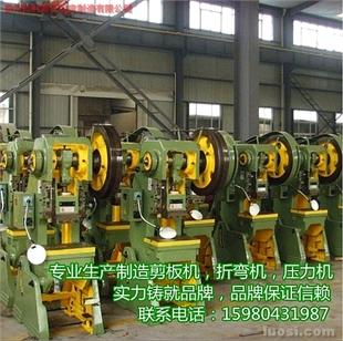 电动压力机/冲床压力机/普通10吨冲床