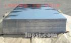 潘竹花纹铝板,合金铝板,幕墙铝板,6061铝板,6061铝棒(图)