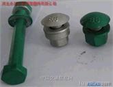 供应:护栏栓、护栏螺栓、护栏螺丝