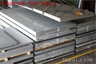5083铝板 5054铝板 铝板厂家 铝板价格 铝板的规格 铝板的用途