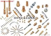供应:不锈钢,铜,碳钢等各种材质车件
