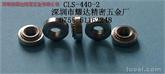 供应优质压铆螺母CLS—M4—1厂家直销、价格便宜、质量第一