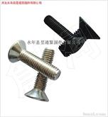 供应:供应沉头螺栓、沉头螺丝、沉头栓