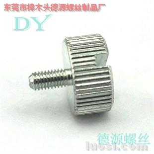 一字槽手拧螺钉,华人螺丝网提供各种一字槽手拧螺钉