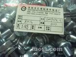 供应GB9074.13组合螺钉