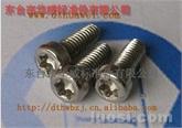 供应:DIN912不锈钢圆柱头花形螺栓
