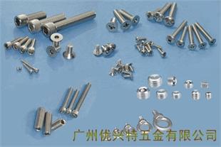 304不锈钢螺丝、机丝钉