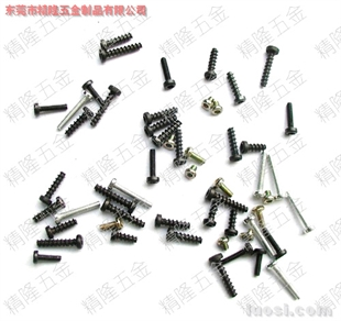 专业生产高品质小螺丝 M1.0 M1.2 1.4 等精密微型螺钉 非标小螺丝