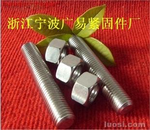 美制ASTM A193 B8 B8M低温高中压螺栓