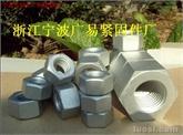 美制ASTM A194 2H 2HM螺母