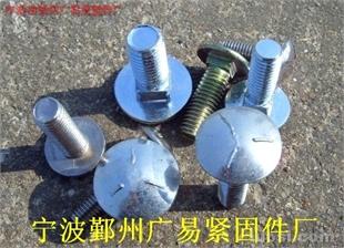 马车螺栓 美标马车螺栓  DIN603马车螺栓
