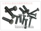 供应北京12.9级合金钢外六角螺栓